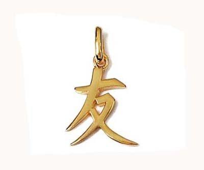 Chinees teken van Vriendschap vergulde hanger-335